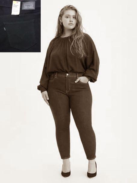 Ladies' Levi's 310 Plus Shaping Super Skinny Denim Jeans BLACKEST NIGHT