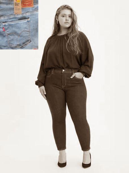Ladies' Levi's 310 Plus Shaping Super Skinny Denim Jeans ONTARIO SUMMER