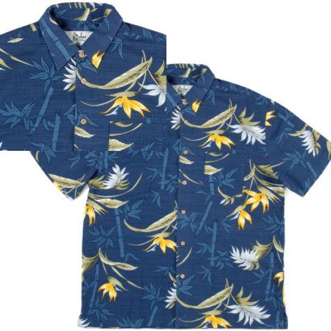 Men's Bamboo Short Sleeve Shirt BLUE BAMBOO